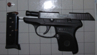 TLMD-arma-confiscada-TSA-st