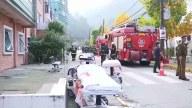 Chile: explosión de gas en hospital deja muertos