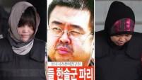 Kim Jong-nam murió hace un año y medio, rociado con un agente nervioso que lo mató en minutos. Te contamos del misterioso casos que se reinicia con la defensa de...