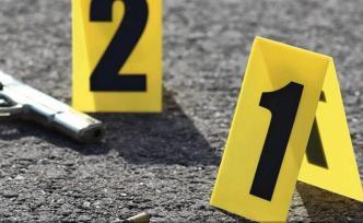 Asesinato y herido de bala en Coamo