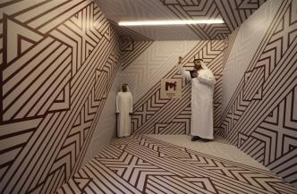 """Abre el """"Museo de las ilusiones"""", no todo es lo que parece"""