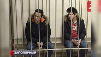 Cubanos condenados a 6 meses de prisión en Rusia