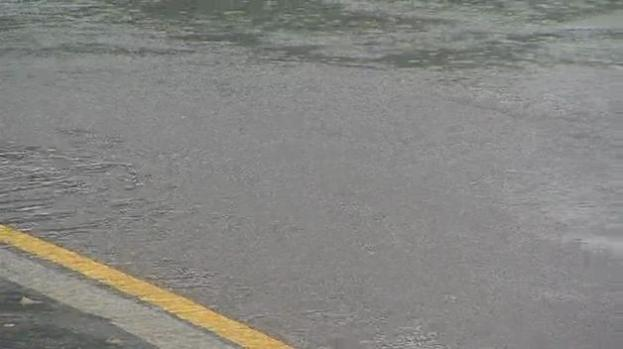 Advertencias de inundaciones en Nueva Inglaterra
