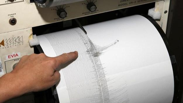 Terremoto sacude frontera entre Panamá y Costa Rica