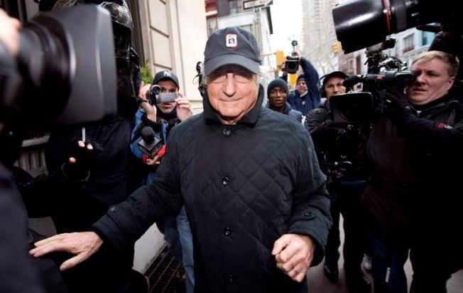 Una década después, víctimas de Madoff siguen recuperando dinero