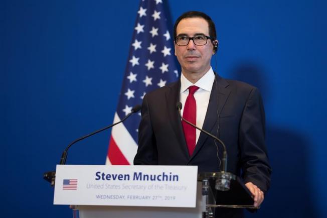 EEUU sanciona a empresa estatal de Venezuela que opera en el sector del oro