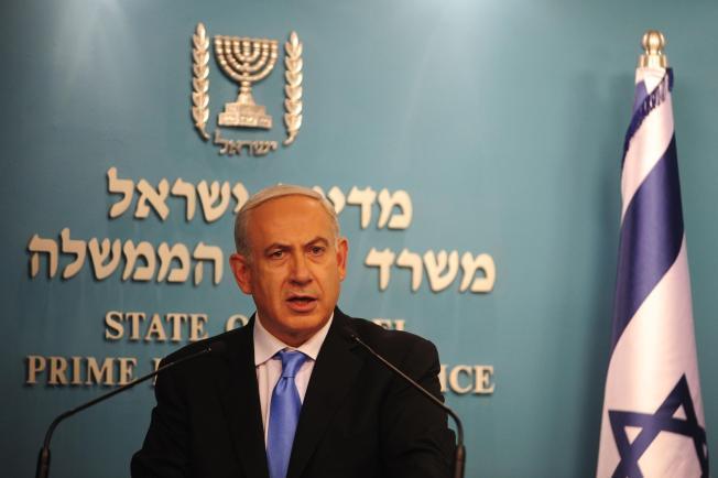 Tregua entre Israel y Hamas