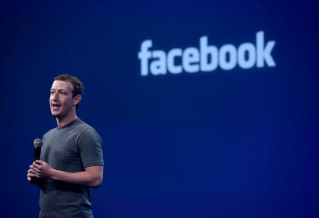 Facebook desmiente que cobrará a sus usuarios