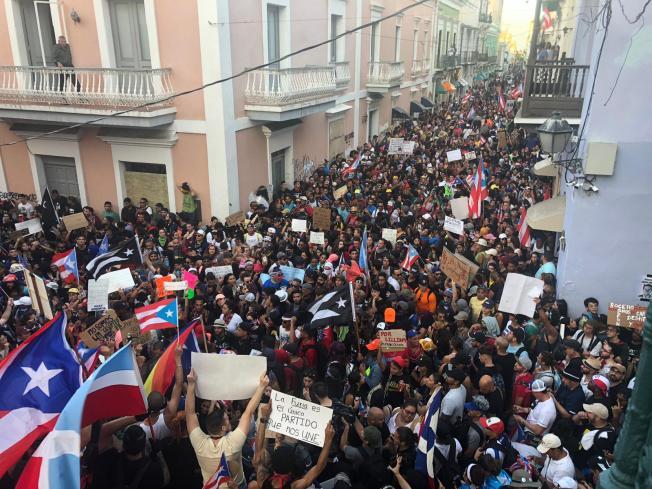 Gobierno estima que hubo más de 90,000 manifestantes